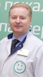 Лившиц Сергей Анатольевич
