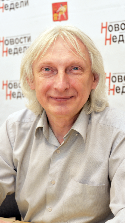 Попов Александр Николаевич